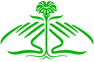Maricopa County, AZ Master Gardner Logo